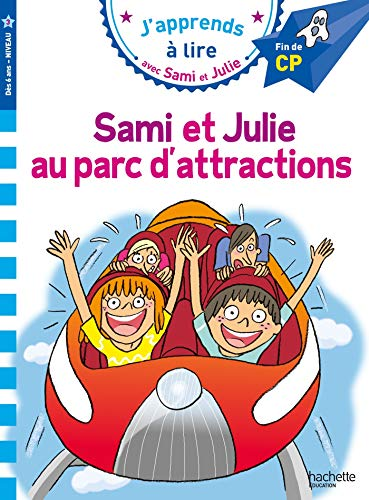 SAMI ET JULIE, AU PARC D'ATTRACTION